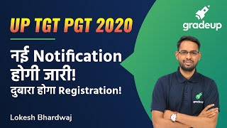 UP TGT & PGT 2020 : 29 October Notification Cancelled By Authority, New Notification to release soon