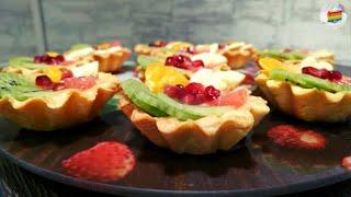 Очень вкусные песочные корзиночки с кремом и фруктами. Простой рецепт фруктовых корзинок.