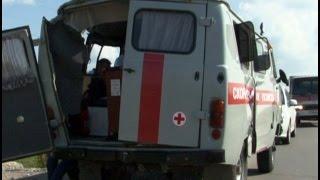 видео Конопля - Портал о скорой помощи и медицине
