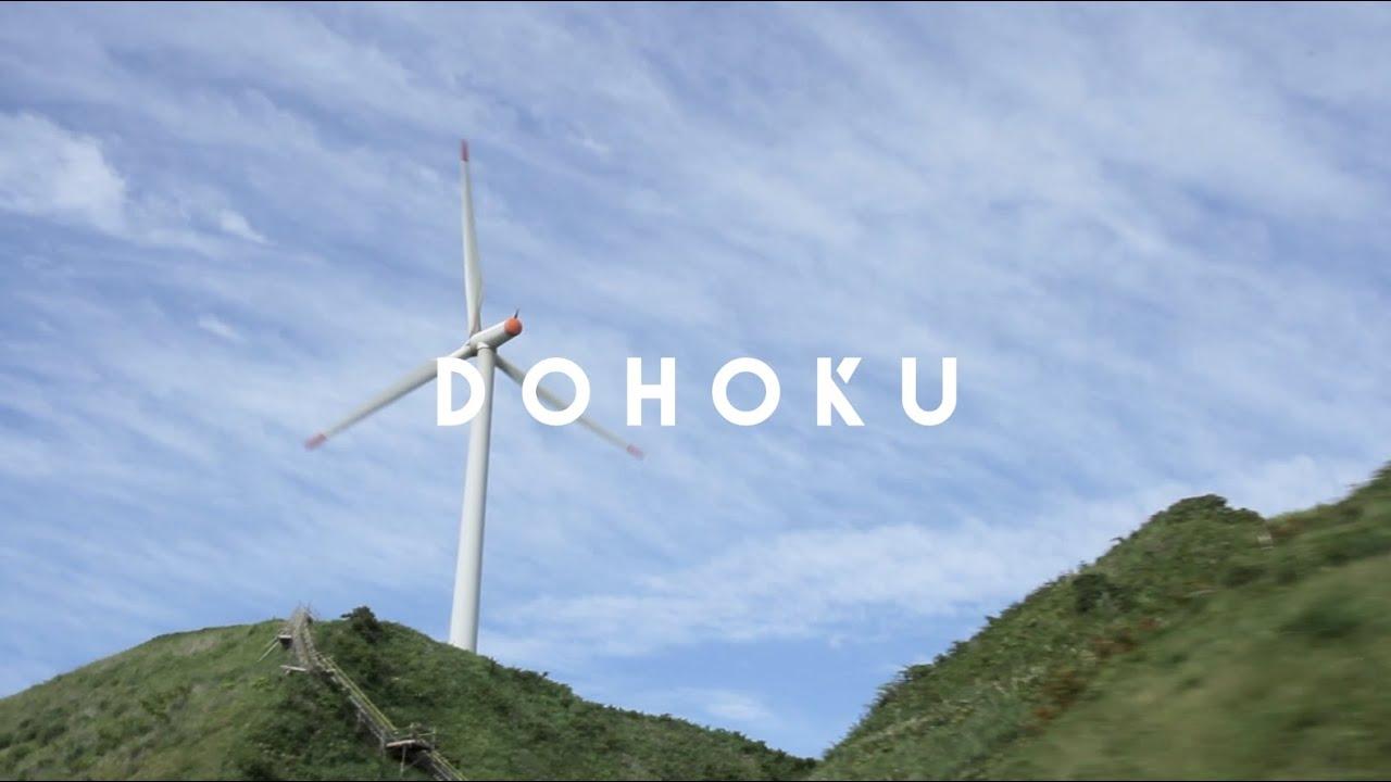 北海道観光PRムービー|道北|HOKKAIDO FESTIVAL|