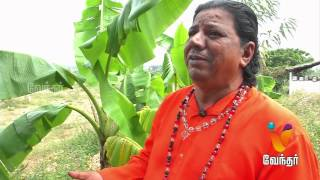 Moondravathu Kan - Auto Writer Bhaskar Swamigal