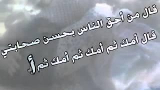 من أسباب دخول الجنة للشيخ صالح المغامسي الزيارات: 488 التقييم 0 التاريخ: 10/3/2015
