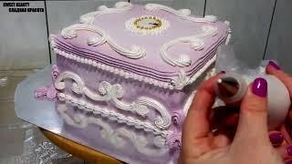 УКРАШЕНИЕ ТОРТОВ, Торт ШКАТУЛКА от SWEET BEAUTY СЛАДКАЯ КРАСОТА , CAKE BOX DECORATION