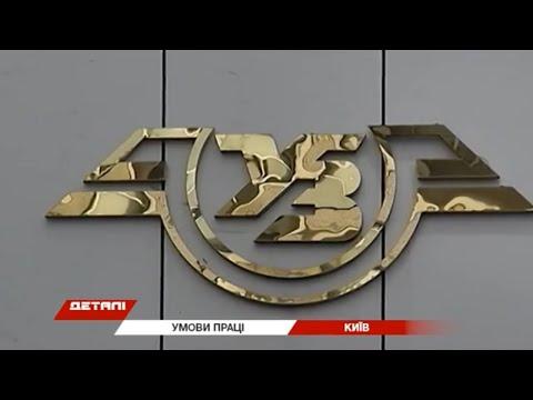 """34 телеканал: Потяги та локомотиви """"Укрзалізниці"""" зношують останній запас міцності"""