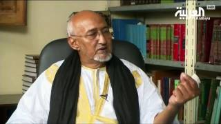 فقيه موريتاني: أهل الحل والعقد يحددون نظام الحكم للشعب