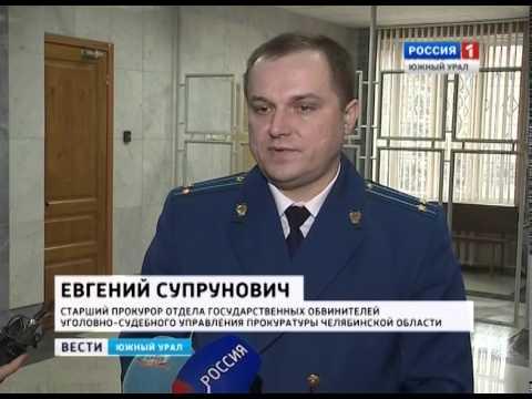 Суд на убийцей из Нязепетровска