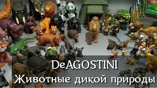 """Коллекция DeAGOSTINI """"Животные дикой природы"""" #4"""