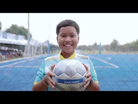 สนามฟุตบอลหญ้าเทียม ณ ชุมชนดงตาลบ้านพักข้าราชการ กองเรือยุทธการ สัตหีบ จังหวัดชลบุรี