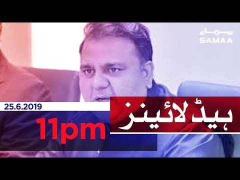 Samaa Headlines - 11PM -25 June 2019