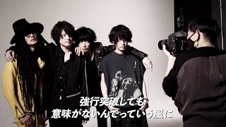 "[Alexandros] -「""Where's My Yoyogi?"" at Makuhari & Documentary」(Teaser ver.3)"