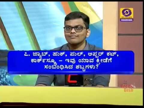 Thatt Anta Heli | Kannada Quiz Show(Sports Quiz) | 11-05-2019 | DD Chandana