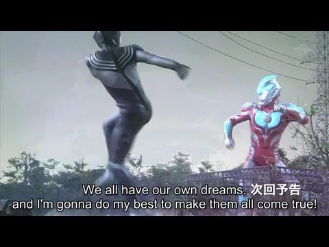 Ultraman Ginga Ep 6 (Subs Preview) The Battle for Our Dreams