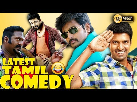 NEW NON STOP FUNNY SCENES TAMIL MOVIE COMEDY SCENES TAMIL MOVIES TAMIL NEW MOVIE FUNNY 2018 1080 HD