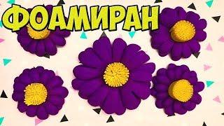 DIY - flowers from FOAM