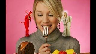 Похудеть быстро и эффективно - миф или реальность