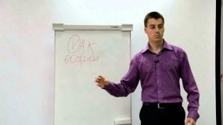 Ораторское искусство.  Секреты передачи информации в ораторском искусстве