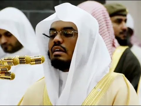 روائع الشيخ ياسر الدوسري mp3