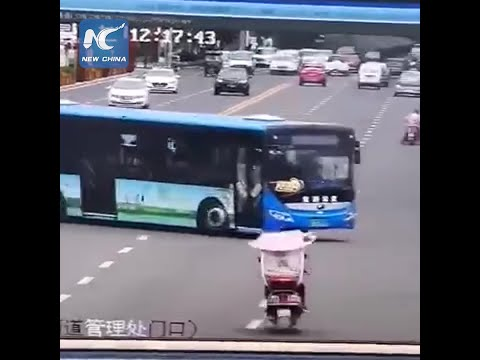 Bus falls into lake in Guizhou, China, casualties unknown