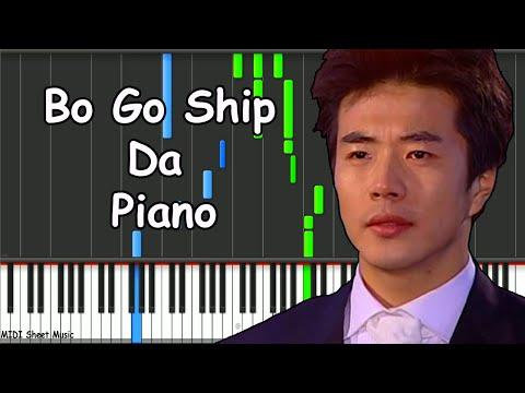 Bo Go Ship Da - Kim Bum Soo Piano midi