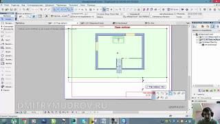 Как работать со слоями и макетами в Архикаде 5 - Урок архикад по SKYPE