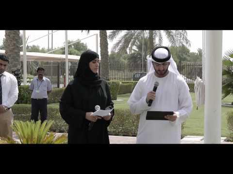 UAE's Martyrs Tree In Abu Dhabi University