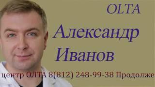 курсы по мезотерапии СПб Олта 8812248 99 38 ЧАСТЬ 6 комплекс профилактики старениялучшие курсы по ме