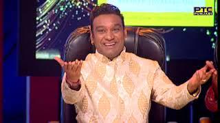 Kanwar Grewal singing Live in Voice Of Punjab Season 7 | PTC Punjabi
