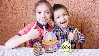 РАСКРАСКИ ДЛЯ ДЕТЕЙ Пасхальные яйца KINDER & KIDS