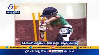 Anand Mahindra Shares Viral Video of little Girl Playing Cricket