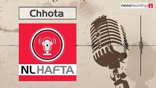 Chhota Hafta Episode - 132