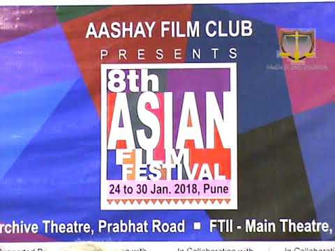 The 8th Asian Film Festival Starts from 24 Jan 2018