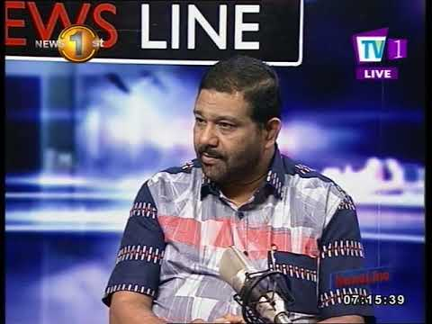 News Line TV1 16th February 2018