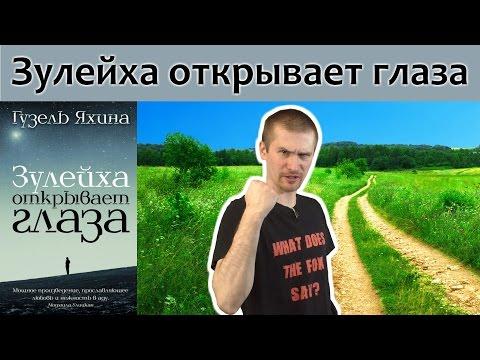 «Каждая ее песня уходила в народ»: татарский мир прощается