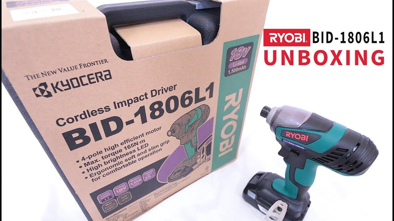 Ryobi Power Tools Cordless Impact Driver: HSD-360L Unboxing