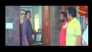 Chronic Bachelor Malayalam Movie Comedy Scene Rambha Mammootty and mukesh