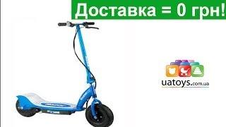 Видео обзор электро самоката  Razor E300. R13183040 детские игрушки uatoys.com.ua