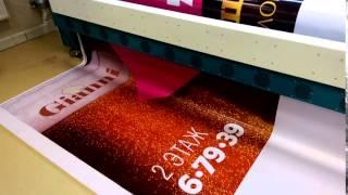 Печать баннера FY-3208(, 2015-10-04T15:59:02.000Z)