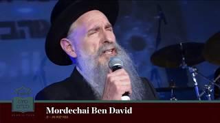 Baixar ATIME Shas A Thon - Mordechai Ben David - Efshar Letaken   מרדכי בן דוד - אפשר לתקן