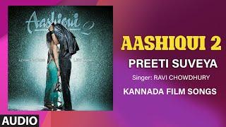 Preeti Suveya Audio Song | Kannada Movie Aashiqui 2 | Aditya Roy, Shraddha Kapoor | Ankit Tiwari