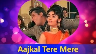 Aajkal Tere Mere Pyar Ke Charche - Suman Kalyanpur, Mohd. Rafi | Brahmachari - Valentine