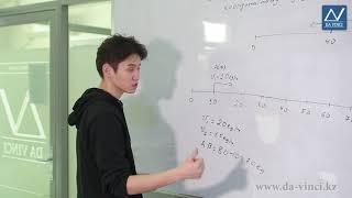 4 класс, 42 урок, Одновременное движение по координатному лучу