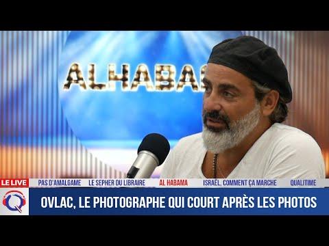 Ovlac, le photographe qui court après les photos - Al Habama#54