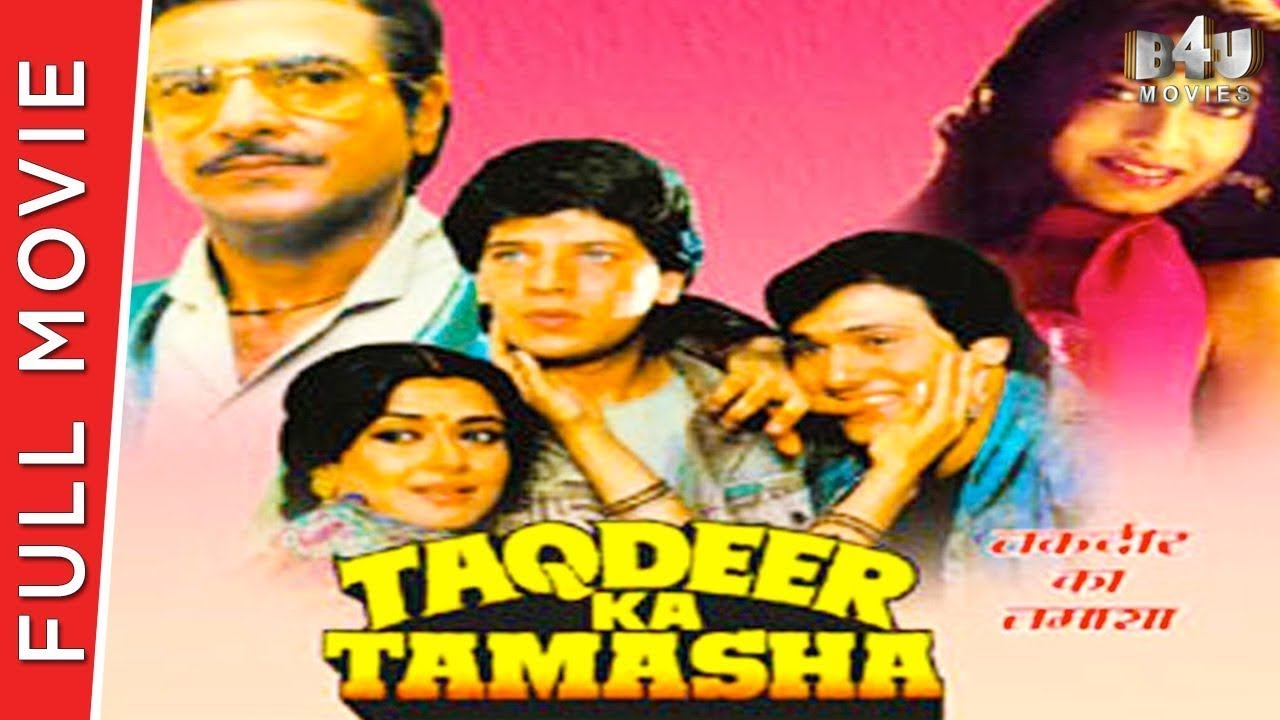 Taqdeer Ka Tamasha | Full Hindi Movie | Govinda, Jeetendra, Mandakini, Kimi Katkar | Full HD