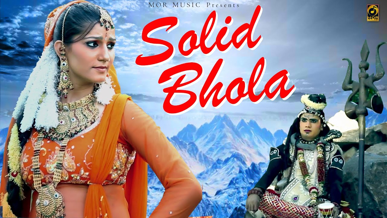 Shiva bhajan | 1mobile. Com.