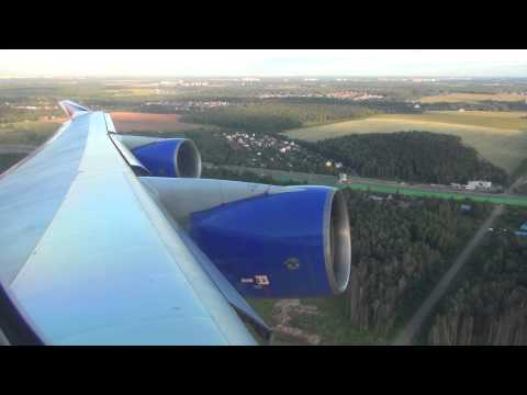 Взлет из Внуково. Boeing 747-400 Transaero take-off from Vnukovo.