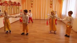 Танец Калинка