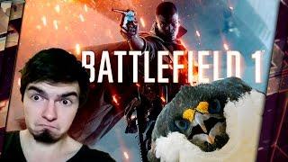видео Новости про Battlefield