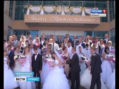 Сегодня в Новокузнецке открылся Дворец бракосочетания