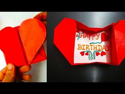 Heart Box & Envelope   Handmade Birthday Card   Birthday card idea   sweety trendzzz