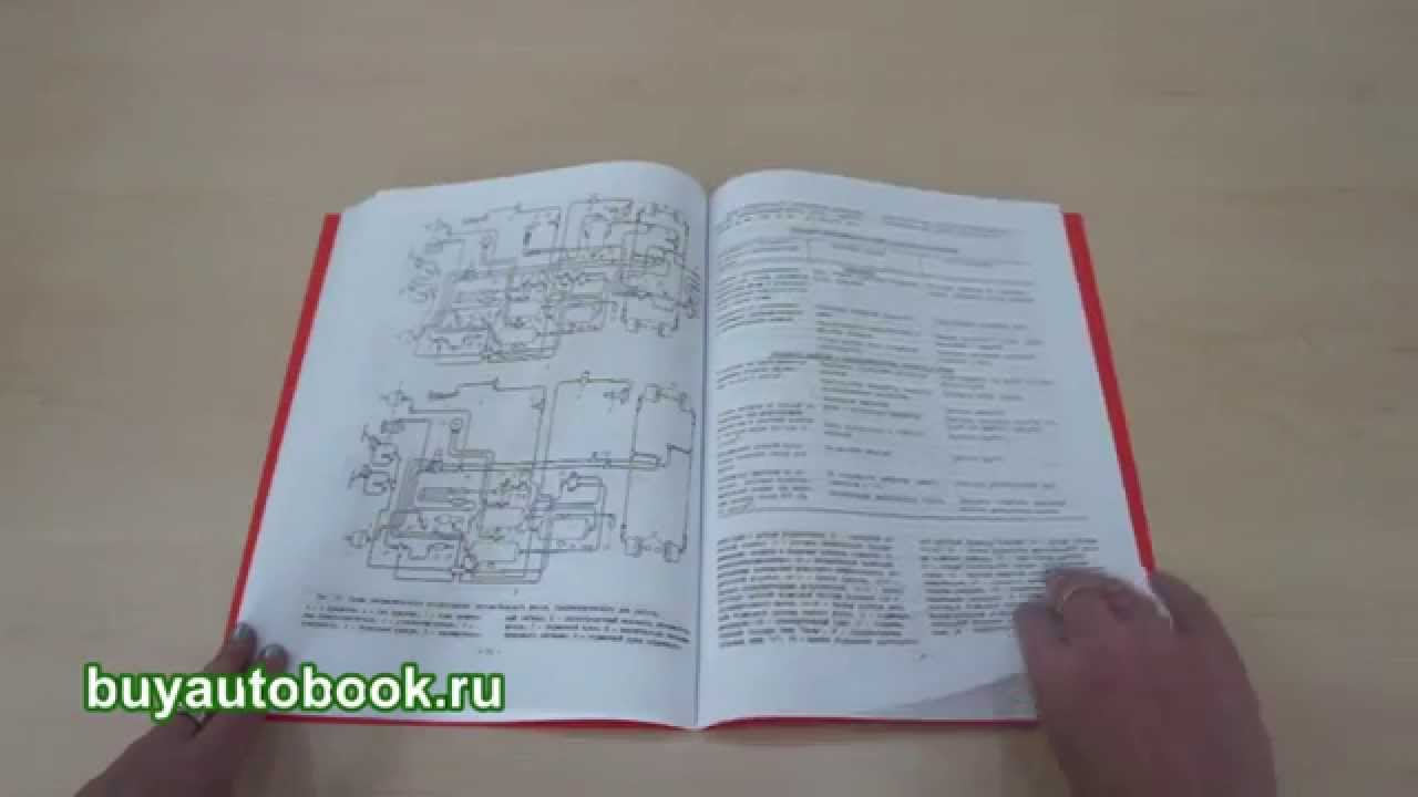 Руководство по ремонту КрАЗ 250